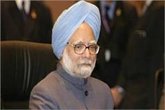 manmohan singh will go to kartarpur sahib on 9 november