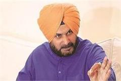 sidhu name is not in the list of batch going to shri kartarpur sahib