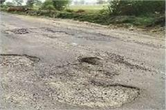 roads are shabby accidents due to pits driver upset