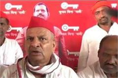 naresh uttam patel visits mau assembly constituency appeals to sp
