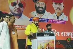karni sena threatens congress after shivraj