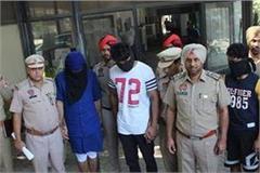national champion gangster arrested