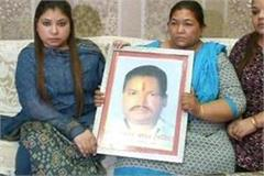 sp mla jawahar yadav murder case all four accused convicted