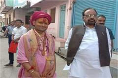 leader of opposition gopal bhargava arrested fake baba