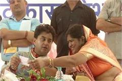 jyotiraditya scindia will be madhya pradesh congress president