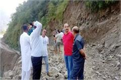 landslide on nh 707