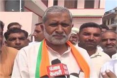 former bharatiya janata party candidate leela ram visited the village