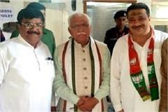 bjp gives shock to inld again mla ved narang joined bjp