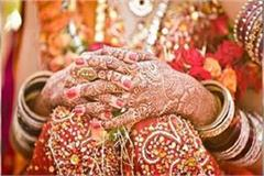 bride escaped by pretending to be a stomach ache