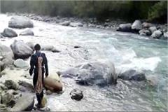search operation in parvati river