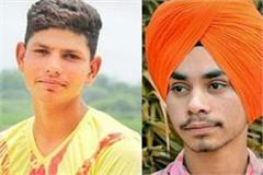 youths returning from golden temple died in road accident