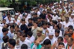 congress showed strength on the occasion of gandhi jayanti