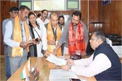 bajrang dal handover the memorandum to adm