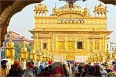 police security cycle on the devotees in sri harmandir sahib