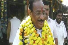after the victory of congress candidate kantilal cm congratulated