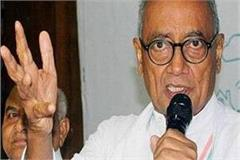 digvijaya singh attacks on bjp