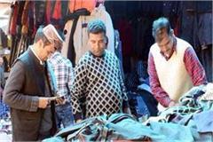 market in dhalpur
