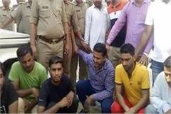 mobile robbery gang busted hundreds of crores mobile phones recovered