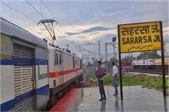saharsa to amritsar will run special train