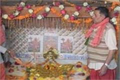 celebrated in kullu lord raghunath seated on a mountain of grains