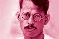 ganesh shankar vidyarthi s 129th birth anniversary