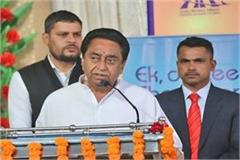 bhopal teachers should upgrade they should work social workers cm kamal nath