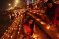 a grand festival will be held in ayodhya on deepawali