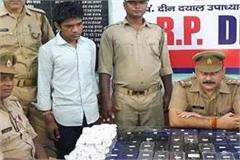 mobile smuggler came under control at ddu junction 13 lakh mobile recovered
