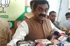 rakesh singh attacks on kamalnath govt