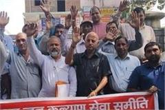 various panchayats united against tcp protest outside sdm office