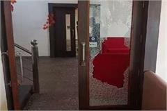 miscreants create panic hotel in broad daylight employees seriously injured