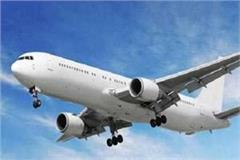 direct flights to amritsar start from abroad on prakash parv