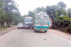 collision between 3 vehicle on nh 205