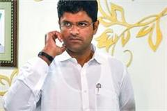 jjp did not open cards dushyant said support will be on partnership