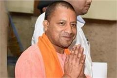 chief minister yogi adityanath tasked to promote