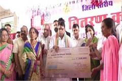 pc sharma distributed 14 crore to women self help groups