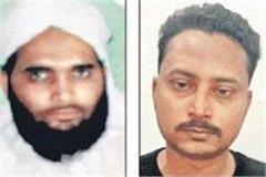 kamlesh tiwari murder case