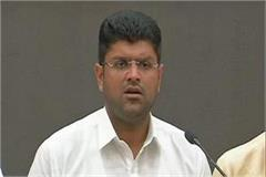 three soldiers deployed for the security of dushyant chautala
