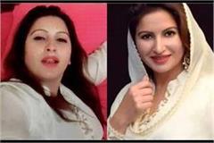 bjp candidate sonali phogat trending on google