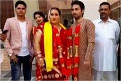 american girl falls in love with haryanvi boy on facebook gets married