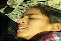 leopard panic in kullu people panic schoolgirl attacked