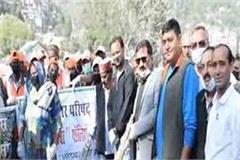 sports minister govind singh thakur