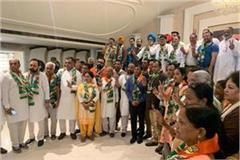 a leader including 3 councilors joins congress