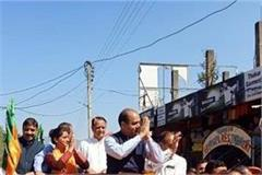 sirmaur of rajgarh in jairam road show