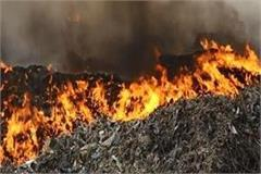 litter dump caught fire for last 48 hours