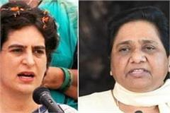bad performance in up by elections 6 candidates of bsp and 7