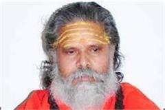chinmayananda will support the akhada council at every turn mahant narendra