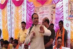 shivraj singh attacked kamal nath government