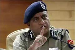 dgp op singh press conference