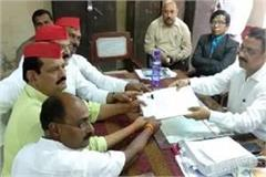 sp candidate nomination rejected